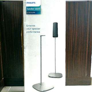 Philips Speaker Stands STS9502