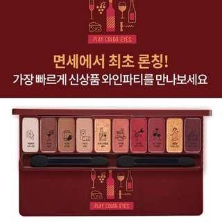代購韓國新款限量愛麗小屋ETUDE HOUSE 10色紅酒眼影盤紅酒派對