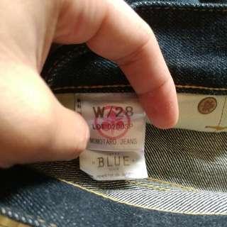 Momotaro LOT 0200SP Pink Selvage Raw Denim Jeans