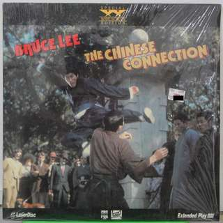 Bruce Lee The Chinese Connection Laser Disc