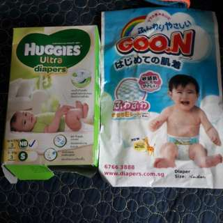 New Born Diaper Bundle