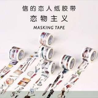 Little Daily Items Kinbor Japanese Washi Tape