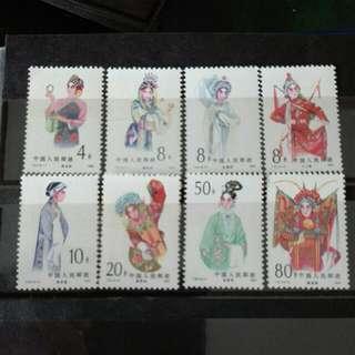 China Stamps T87 京剧旦角 1983 MNH Peking Opera