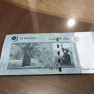 RM 50 Nice Number ZE3003003