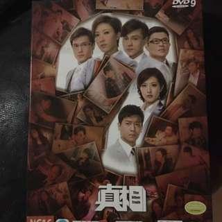 Tvb Hong Kong Drama Dvd