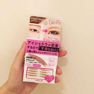 |雙眼皮貼®|