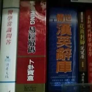 🚚 各種書籍