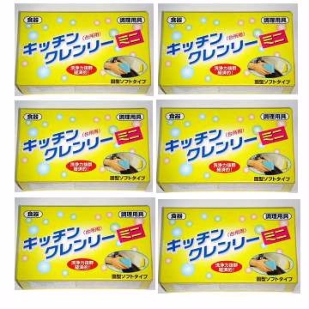 日本無磷清潔洗碗皂 超好洗 手不刺痛