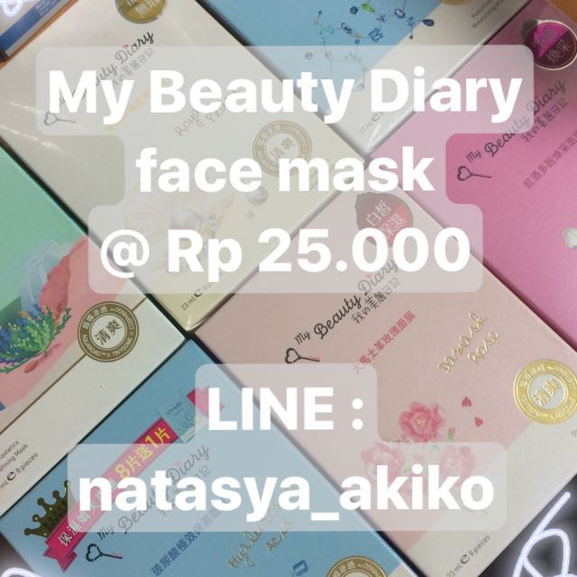 """Face Mask """"My Beauty Diary"""""""