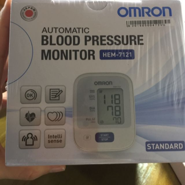 OMRON 歐姆龍 手臂式 血壓計 血壓機 血壓器HEM-7121
