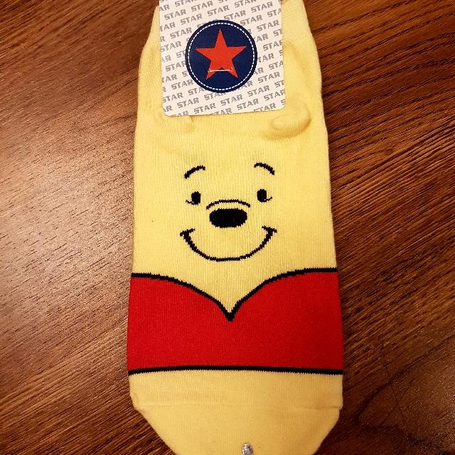Winnie d Pooh character socks