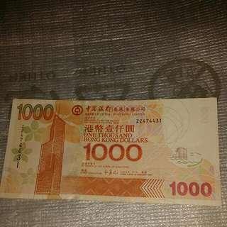 補版中國銀行1000元2007年補版 ZZ474431 新淨有輕摺