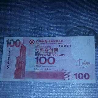 豹子號細號 中國銀行2007年100元 右邊角有微摺 FW000975