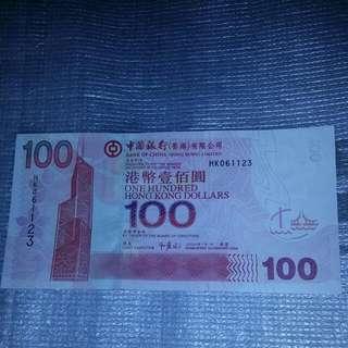 趣味號 中國銀行 2008年100元 HK061123 櫃員機出全新