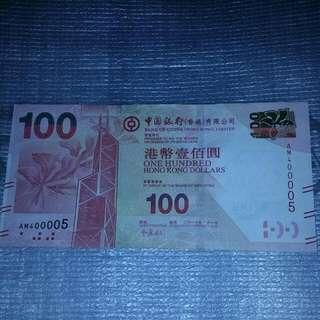 靚號中國銀行 2010年 AM400005 銀行櫃員機出全新
