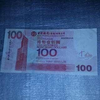 豹子號中國銀行2003年 100元 AB806444 右上角有微摺