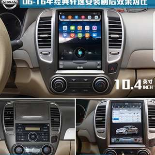 Sylphy Classic 10.4' Android ICE with Navigation