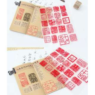 Chinese Calligraphy Transparent Silicone Stamps