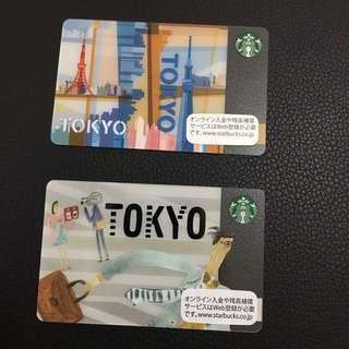 Starbucks Japan Tokyo 2016 And 2017 Cards