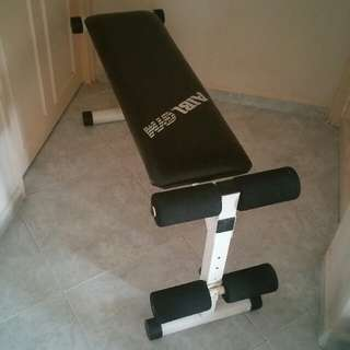 AIBI Gym Bench