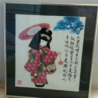 日本摺紙畫 日本摺纸画