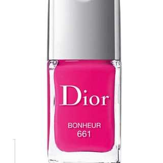 Dior Vernis Gel Shine Nail Lacquer - Bonheur Pink