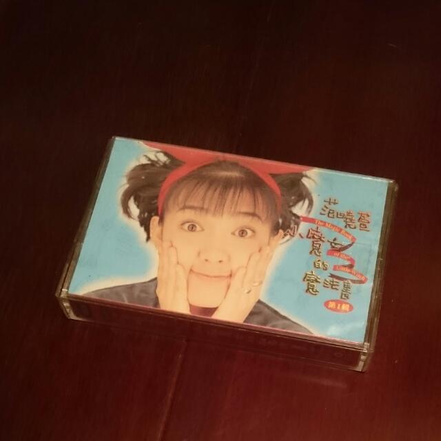 范曉萱 小魔女的魔法書 卡帶
