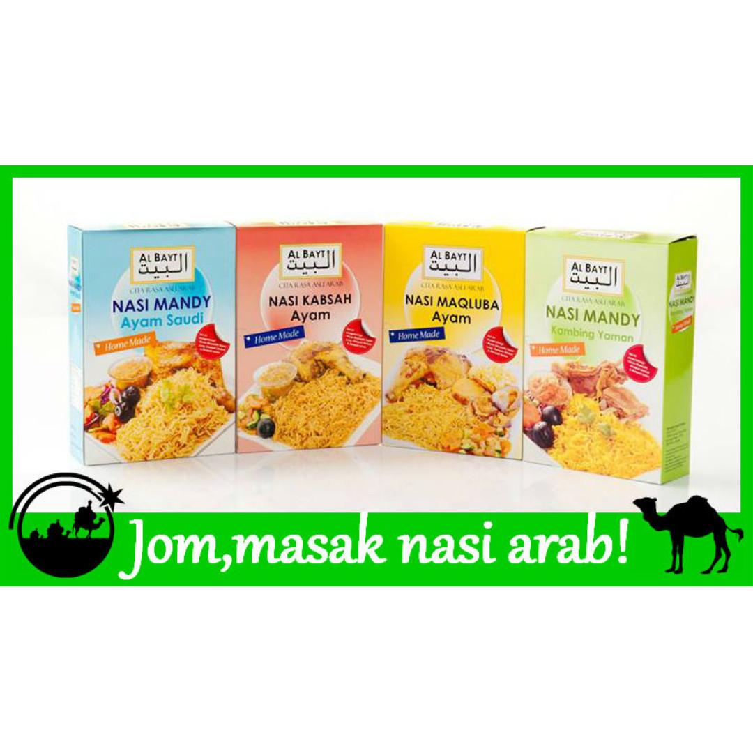 Al Bayt Rempah Nasi Arab 450gm Food Drinks Instant Food