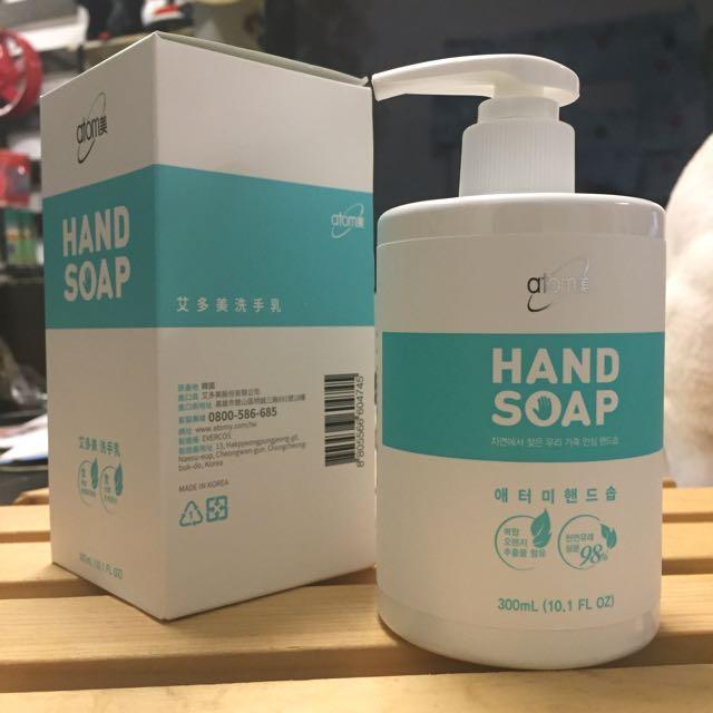 Atomy洗手乳 韓國🇰🇷品牌 天然成分 柑橘🍊