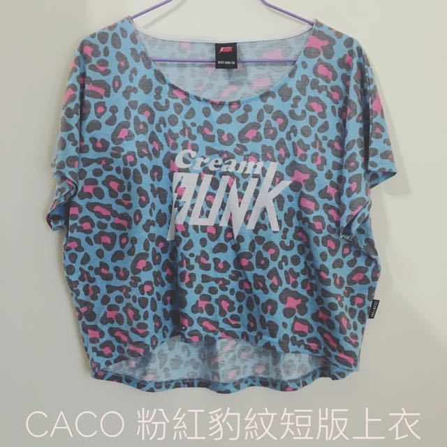 🌞暑假大出清🌞Caco 粉紅豹紋短版上衣