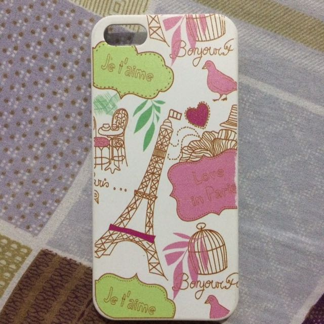 Iphone 5/5s Hard Case