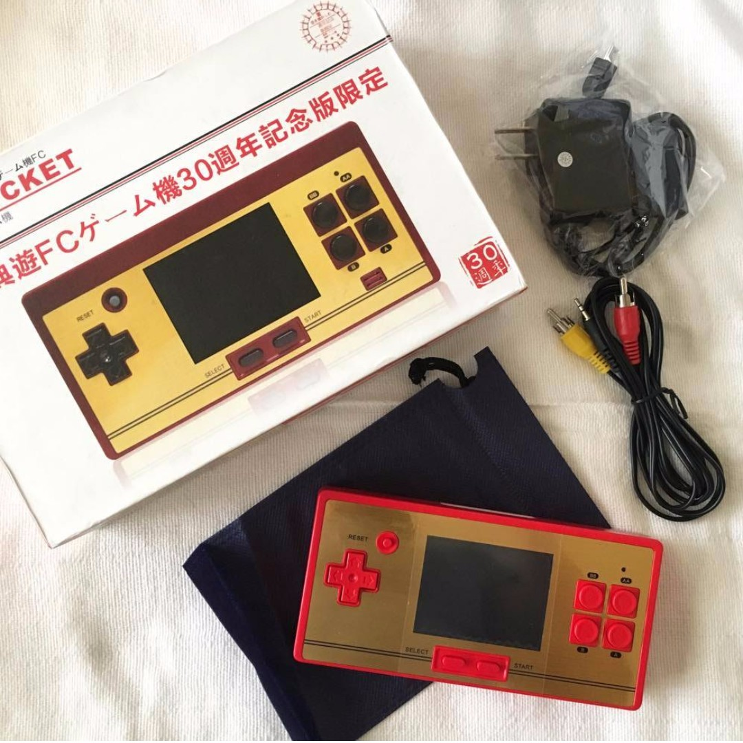 NEW FC POCKET GAME CONSOLE