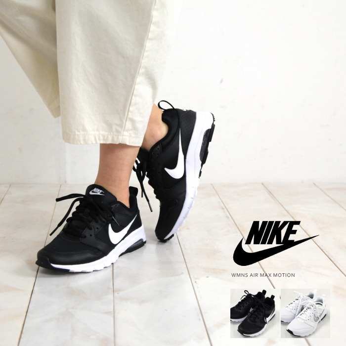 Other Product Men's amp; Shoes Fashion Women's Nike And wqFR1awz