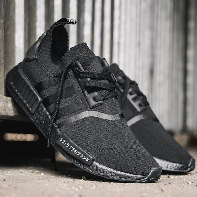 NMD NMD NMD Japan Pack (schwarz), Men's Fashion, Footwear on Carousell 74337f