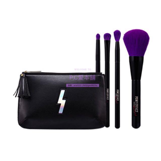 韓國連線預購PONY EFFECT 璀璨紫彩妝刷具四件組