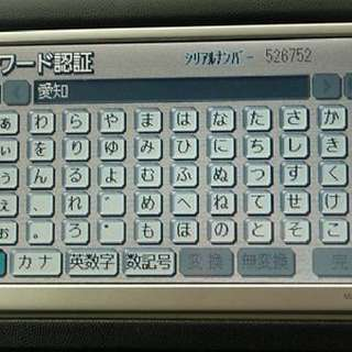 ERC Radio Navigation Unlock Code 4 Japan Import Vehicle Toyota Nissan NSDN NSDD
