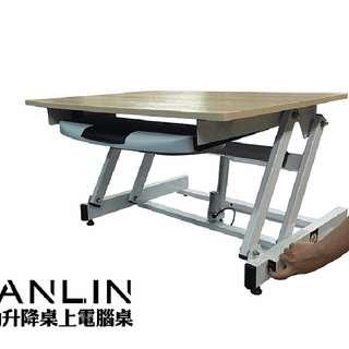 🚚 【HANLIN-UP80】桌上型電動升降桌~坐久要站~站久要坐