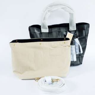 MK Michael Kors Vivian woven Tote Bag