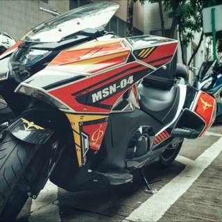 NM4-02 Honda
