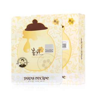✨INSTOCK! Bombee Honey Mask Pack 10pcs