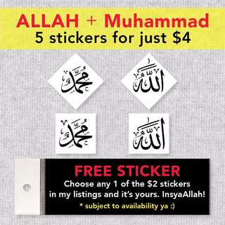 Islamic Stickers / Islamic Bookmarks - 5 Stickers for just $4. Two sets of ALLAH & Muhammad (40mm x 40mm) + Sticker of your choice ($2 value).