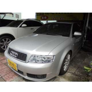 04年 Audi A4 代步首選 內外漂亮 馬上行動 可全額貸