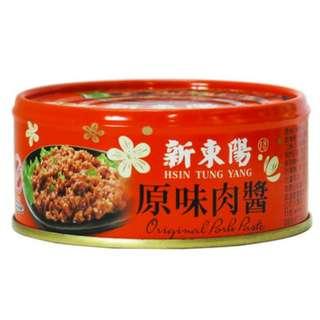 🚚 新東陽原味肉醬(淨重160g/罐)有五罐