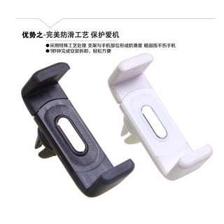 Handphone Car Holder for Aircon Vent / Handphone holder - Airframe -Restock!!
