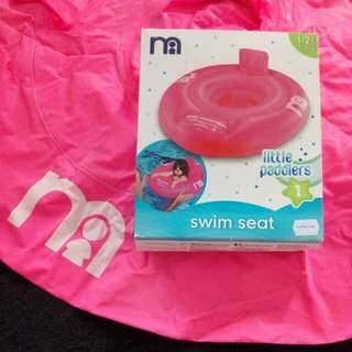 Mothercare Swim Seat Float