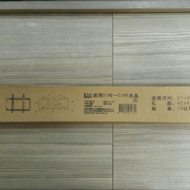 """📺🔨通用型液晶電視壁掛架37""""~55""""🔧🔩"""