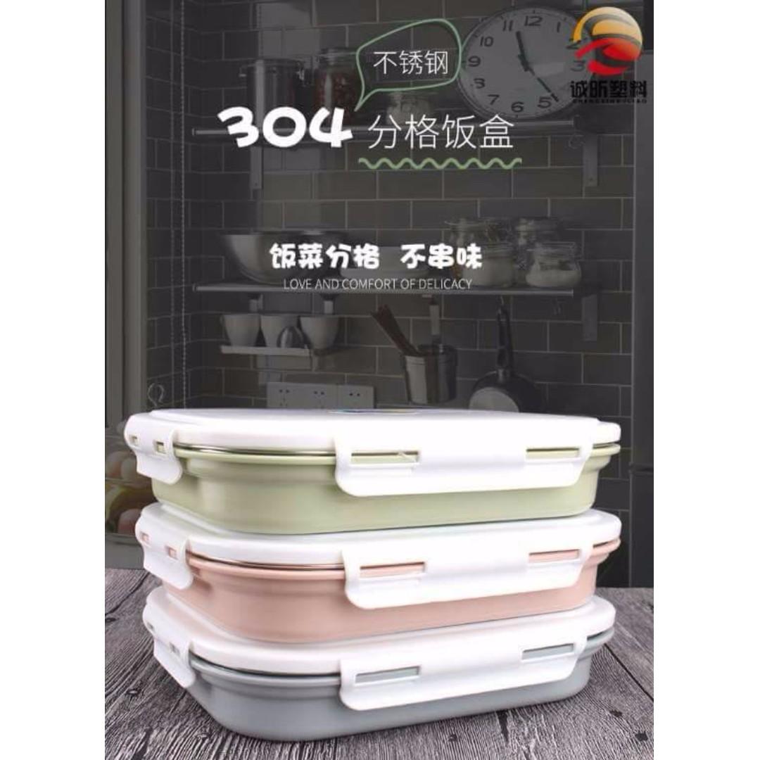 預購 - 帶餐具不鏽鋼便當盒