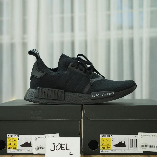 df856f2bc920 Adidas NMD R1 PK Japan Triple Black