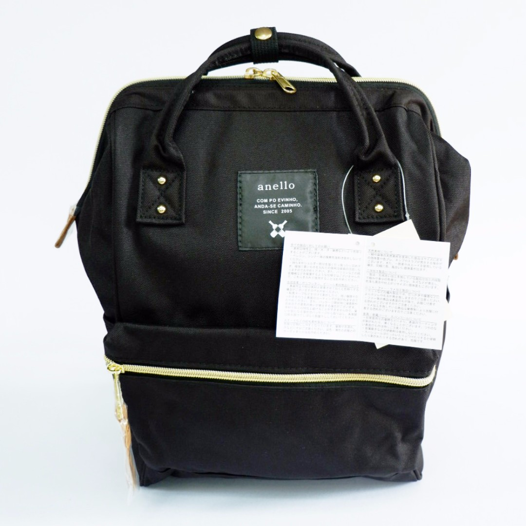 Anello Polyester Minisize Backpack (AT-B0197A)