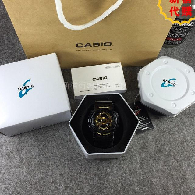 代購款CASIO g-shock